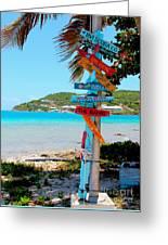 Marina Cay Sign Greeting Card