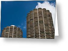 Marina City Morning Greeting Card