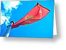 Marine Corps Flag Greeting Card