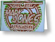 Mark Jones Velo Art Painting Blue Greeting Card by Mark Howard Jones