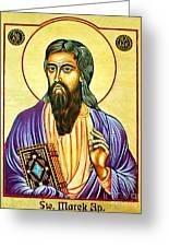 Mark The Evangelist Icon Greeting Card