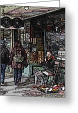 Market Busker 8 Greeting Card