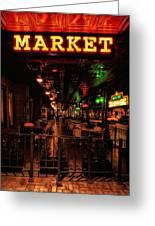 Market On Houston Greeting Card
