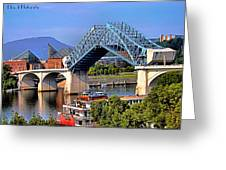 Market Street Bridge Rising Greeting Card