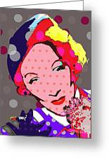 Marlene Dietrich Greeting Card by Ricky Sencion
