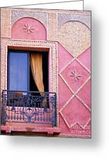 Marrakesh Balcony Greeting Card
