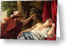 Mars And The Vestal Virgin Greeting Card