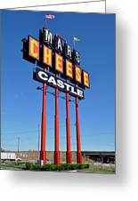 Mars Cheese Castle Greeting Card