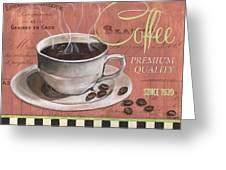 Marsala Coffee 1 Greeting Card