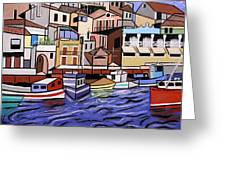 Marseille France Greeting Card