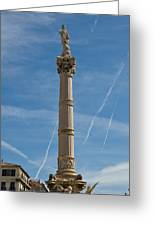Marseilles Monument Greeting Card