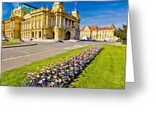 Marshal Tito Square In Zagreb Greeting Card