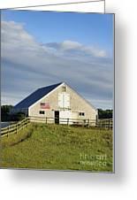 Martha's Vineyard Barn Greeting Card