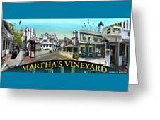 Martha's Vineyard Collage Greeting Card