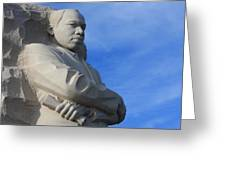 Martin Luther King Jr Monument Detail Greeting Card