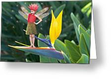 Martine Greeting Card