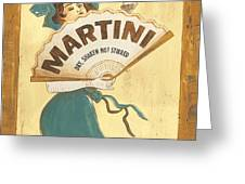 Martini Dry Greeting Card by Debbie DeWitt