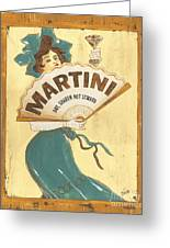 Martini Dry Greeting Card