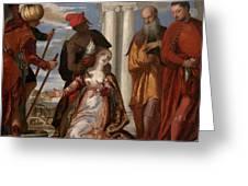Martyrdom Of Saint Justina Greeting Card