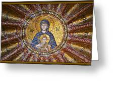 Blessed Virgin Mary And The Child Jesus Greeting Card