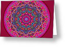 Mary Grace Mandala Greeting Card