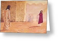 Mary Magdalon Greeting Card by Ron Bowles