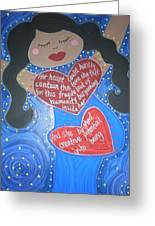 Mary Our Mother Greeting Card