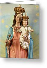Mary Statue At Taybeh Village Greeting Card