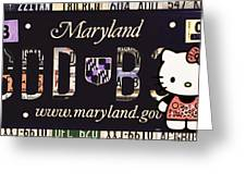 Maryland License Plate Greeting Card