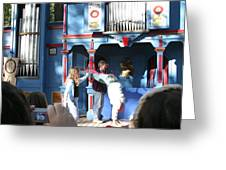 Maryland Renaissance Festival - A Fool Named O - 121216 Greeting Card by DC Photographer