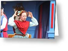 Maryland Renaissance Festival - A Fool Named O - 121217 Greeting Card