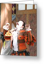 Maryland Renaissance Festival - Johnny Fox Sword Swallower - 121219 Greeting Card by DC Photographer