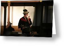 Maryland Renaissance Festival - Johnny Fox Sword Swallower - 121278 Greeting Card