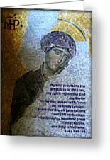 Mary's Magnificat Greeting Card