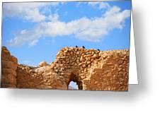 Masada Fortress Greeting Card