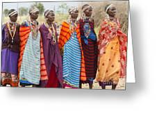 Masai Women Kenya Greeting Card