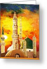 Masjid E Nabwi Greeting Card