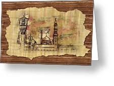 Masjid E Nabwi Sketch Greeting Card
