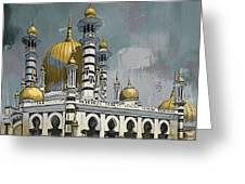 Masjid Ubudiah Greeting Card