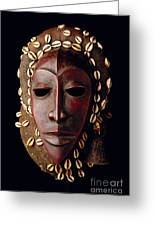 Mask From Ivory Coast Greeting Card