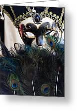 Mask Greeting Card