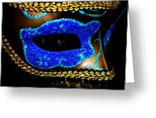 Mask Series 15 Greeting Card