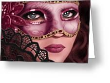 Masked II Greeting Card