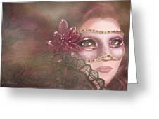 Masked IIi Greeting Card