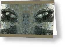 Maskeye Greeting Card