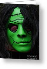 Masks Fright Night 4 Greeting Card