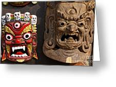Masks In Kathmandu Nepal Greeting Card