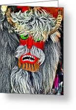 Masks. Next To Bran Castle - Dracula's Castle.  Greeting Card
