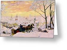 Maslenitsa Greeting Card