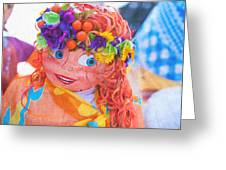 Maslenitsa Dolls 1. Russia Greeting Card